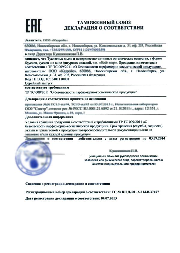 работа вакансии москва и московская обл