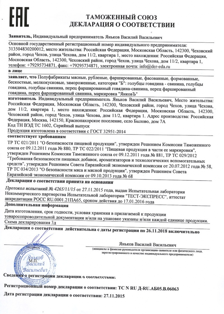 Сертификация в машиностроении за рубежом сертификация электронных образовательных приложений